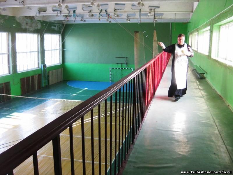 Спортивная школа с.Куйбышево