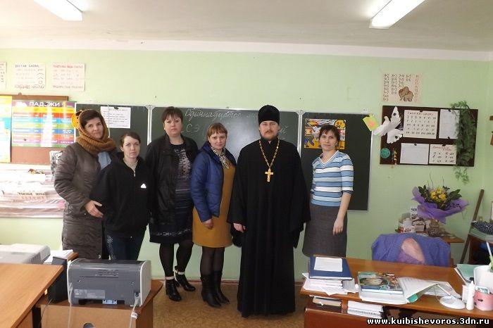 погода новая надежда куйбышевский район вместе покупками верхней